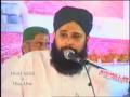 Ab Meri Nighaon Mein - Awais Raza Qadri Naat