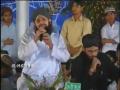 Ruk Leti Hey Aap Ki Nisbat - Awais Raza Qadri Naat