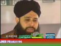 Qasida Burda Shareef - Awais Raza Qadri Naat