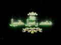 Allahumma Sallay Alaa - Awais Raza Qadri Naat