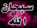 Jashn-e-Wiladat Manao - Awais Raza Qadri Naat