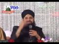 Mere Khawaja - Awais Raza Qadri Naat