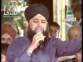 Tera Hi Aasra Hai - Awais Raza Qadri Naat