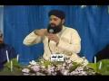 Apni Nisbat Se Mein Kuch Nahi Hoon - Awais Raza Qadri Naat