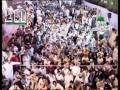 Parho Durood Kay Molood Ki Ghari Aayi - Awais Raza Qadri Naat