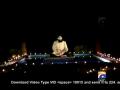 Marhaba Aaj Chalein Ge - Awais Raza Qadri Naat
