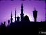 Allah Allah Shah-E-Quneen  Jalalat Tere - Awais Raza Qadri Naat