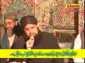Main Madene Chala - Awais Raza Qadri Naat