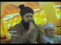 Tumhara Naam Musebat Main Jab Lia Ho Ga - Awais Raza Qadri Naat