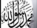 Aahl-E-Sirat-E-Rooh-Ul-Amin Ko Khabar - Awais Raza Qadri Naat