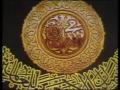 Dil Main Ho Yad Tere - Awais Raza Qadri Naat