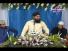 Rushk E Kamar Hoon - Awais Raza Qadri Naat