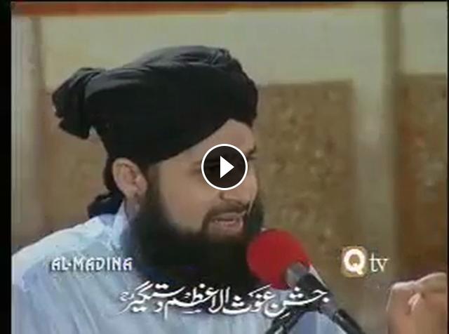 Free Download Naats Awais Qadri