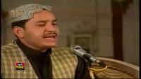 Sanu Apnay Kol Bulalay - Shahbaz Qamar Fareedi Naat