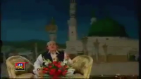 Woh Kaisa Samaa Hoga - Shahbaz Qamar Fareedi Naat