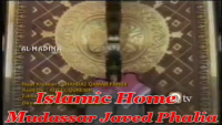 Mustafa Aa Gaye - Shahbaz Qamar Fareedi Naat