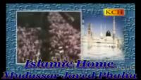Woh Manzar Nazar - Shahbaz Qamar Fareedi Naat