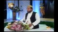 Yeh Kehti Thi Ghar Ghar Main - Siddiq Ismail Naat