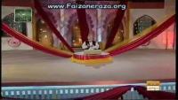 Madine kafilay - Siddiq Ismail Naat