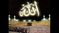 Har Ek Saft Hai - Ummeh Habiba Naat