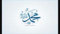 Azal Ki Khushbo Ho Jis Mein - Waheed Zafar Qasmi Naat