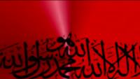 Kya Khabar Kya Saza Mili - Waheed Zafar Qasmi Naat