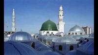 Rab Farmaya - Farhan Ali Qadri Naat