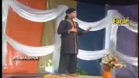 Muhammad Ka Roza Qareeb Aaraha Hai - Farhan Ali Qadri Naat