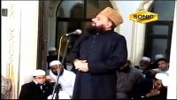 Rehmat Baras Rahee Hai Mohammad Kay Shehar Mein - Fasih Uddin Soharwardi Naat