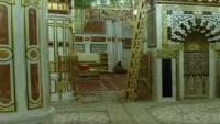 Sonehri Jaliyon Ko Ab Nazar - Fasih Uddin Soharwardi Naat