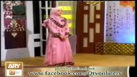 Hooria Faheem New Ramadan Naat 2013