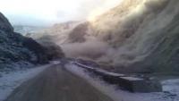 Hunza Landslide Live