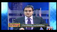 Maazrat Kay Saath - 23rd July 2013