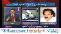 Wake Up Pakistan-- A Perfect example of Pakistani Politicians.