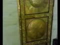 KHANA KABA In Side View