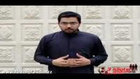 Aamir Liaquat Parody Returns By 3 Idiotzz