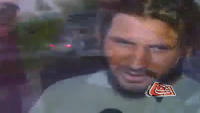 Pakistani Cricketer Shahid Afridi Dublicate Must Watch