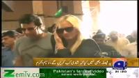Waseem Akram And His Fiance Shaniera Thompson Media Talk on Airport
