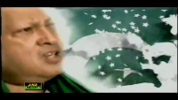 Mera Inam Pakistan - National Song by Nusrat Fateh Ali Khan