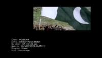Aye Watan Pyare Watan - Milli Naghma by Hamid Ali Khan