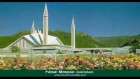 Chand Meri Zameen Phool Mera Wataan - Pakistan National Song