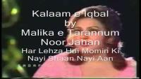 Har Lehza Hai Momin Ki Nai Shaan - Milli Naghma by Noor Jahan
