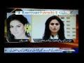 Veena Malik ki Umer ho Gai hai.. Allah Allah karna chiya Asif