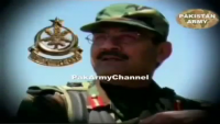 Pakistan's New Chief of Army Staff General Haroon ul Islam