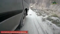 Travelling From Pakistan To Kyrgyzstan Along the Karakorum Highway