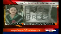 CCTV Footage of Lahore  Jinah Hospital attack 31-05-2010