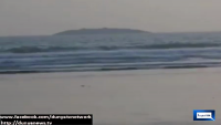New Island Emerges Near Gwadar Coast After Powerful Earthquake