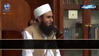 Kahan ja rahe ho mere bandey Maulana Tariq Jameel