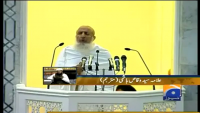Watch Khutbah-e-Hajj 2013 by Mufti-e-Azam Sheikh Abdul Aziz Bin Abdullah