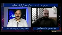 Ikhtilaf - 18th October 2013
